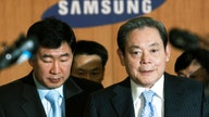 Samsung shares rise on news of Chairman Lee Kun-hee's death: report