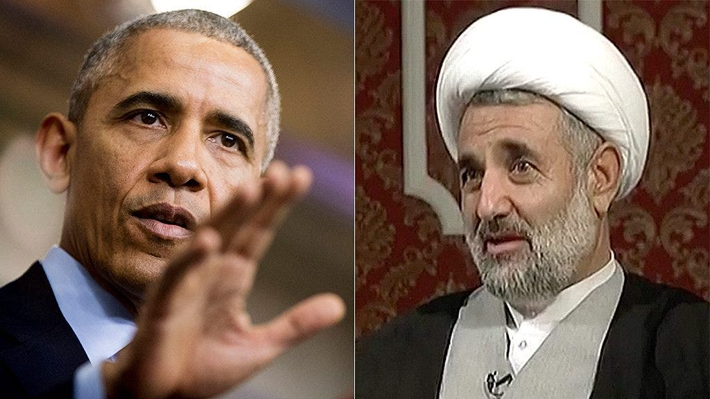 Obama Administration Granted Citizenship To 2500 Iranians During