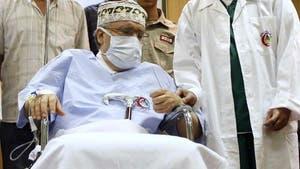 Lockerbie Bomber Abdel Basset al-Megrahi