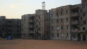 Libyans Seek Refuge in Former Chinese Worker Housing Units