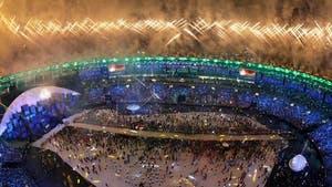 Rio Games Opening Ceremonies