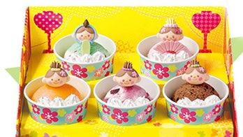 Baskin Robbins to release ice cream dolls in Japan
