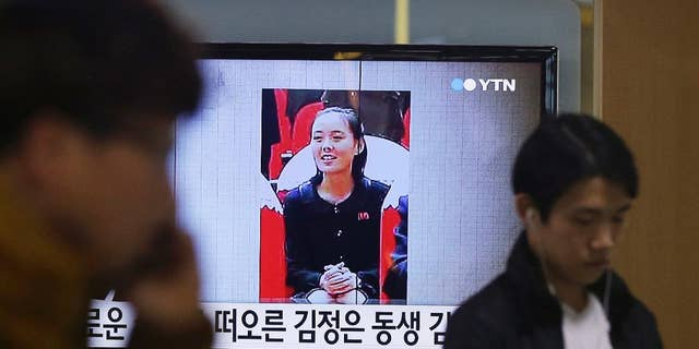 An image of Kim Yo Jong, younger sister of North Korean leader Kim Jong Un, is seen on a TV screen at the Seoul Railway Station in Seoul, South Korea, Nov. 27, 2014.