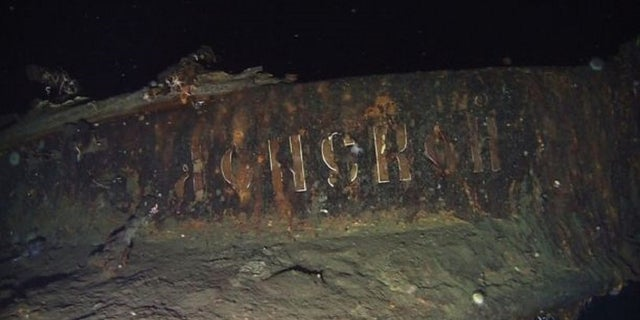 A Russian Imperial Navy warship that sunk in 1905 was discovered near an eastern island off South Korea.