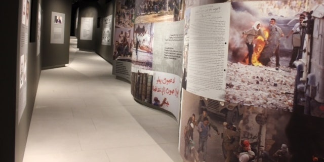 In this undated handout photo, part of the new Arafat museum is seen in the West Bank city of Ramallah.
