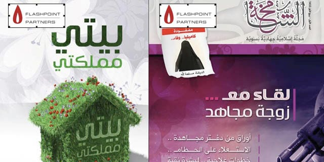 "Al Shamikha magazine, which features beauty and fashion tips alongside articles on ""marrying a mujahedeen"" and carrying out suicide attacks, was recently released by the Al Qaeda-affiliated Al Fajr Media Center. This image of the glossy, 30-page magazine was obtained by Flashpoint Partners. (Flashpoint Partners)"