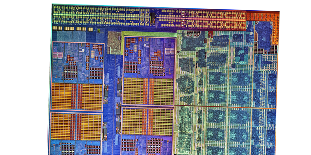 New AMD Fusion Processing chips are expected to improve performance in laptops and PCs -- and give AMD a leg up on the competition.