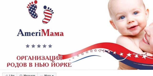 The hospital has aggressively advertised its maternity services in Russia.