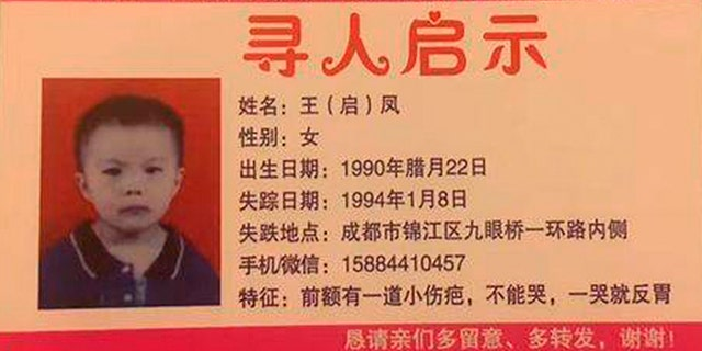 Wang Mingqing gave out this card with information as he searched for his daughter.