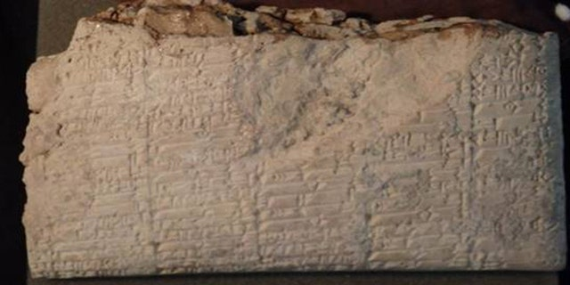 A cuneiform tablet authorities say was illicitly imported by Hobby Lobby