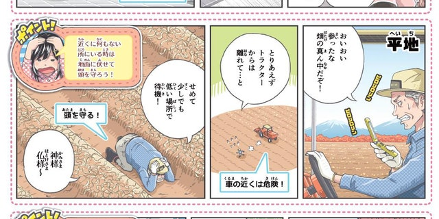 The comic depicted a farmer ducking in a field during a missile attack.