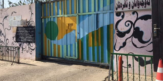 The main gate at the Women and Children's Prison of Erbil. (Photo: Hollie McKay/FoxNews.com)