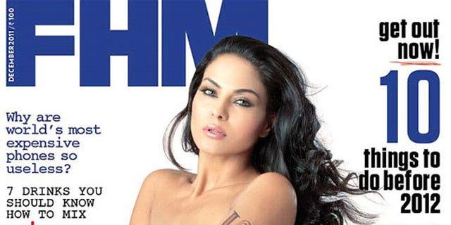 Veena Maliks Hot Photo Shoot [PHOTOS] - IBTimes India