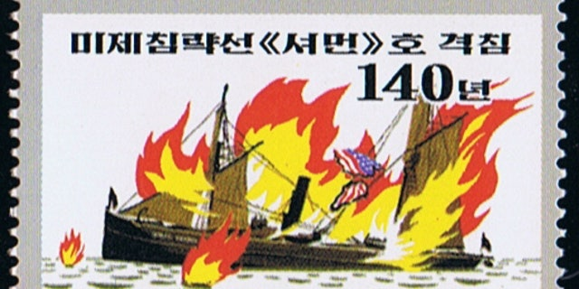 A North Korean postage stamp depicting the attack on the USS General Sherman.