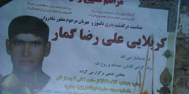 Memorial for Alireza Gomar, killed in protests sweeping the country.
