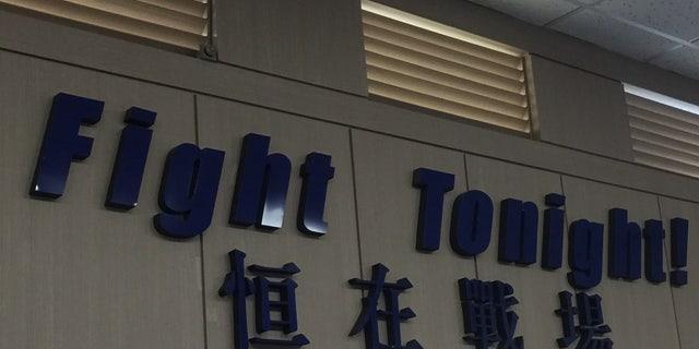 Osan Flight Center.
