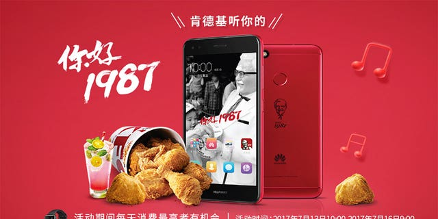 KFC China is commemorating its 30th year in China with the KFC Huawei 6 Plus smartphone.