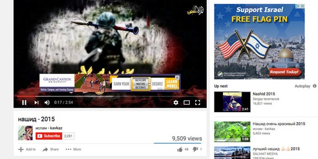 The automated ads can create odd juxtapositons, such as an ad for pro-Israel pins appearing on an ISIS-linked channel.