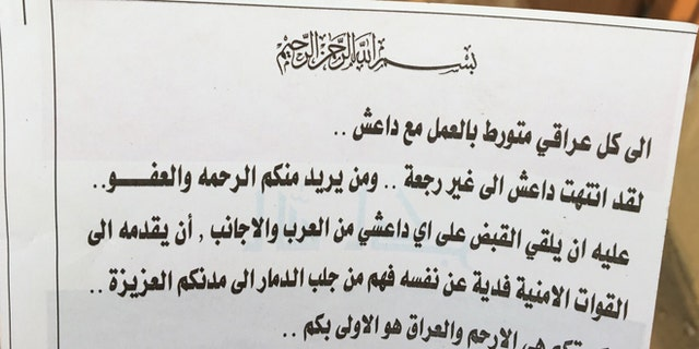 This leaflet dropped by Iraqi forces warns civilians that the government, not ISIS, is their protector.