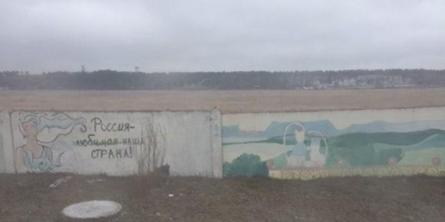 Pro-Russia graffiti in Simferopol.