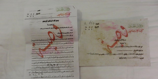 Teenage militant Alaa abd al-Akeedi's final letter to his family appears on official Islamic State stationery.