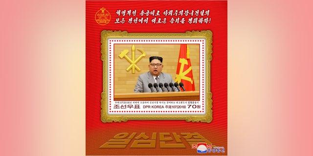 A new Kim Jong Un stamp.