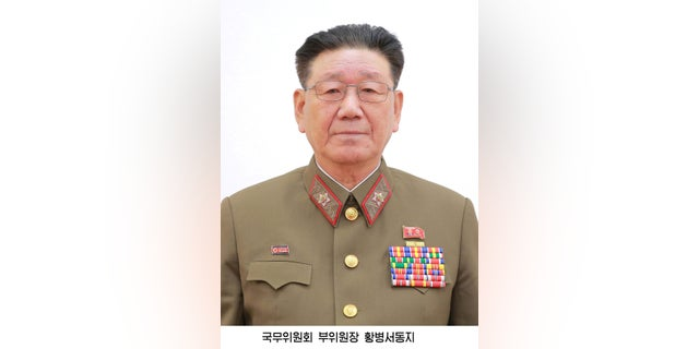 North Korean vice chairman of the State Affairs Commission Hwang Pyong-so's profile picture is shown in this undated photo.