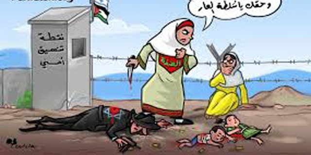 Those who have been killed after committing random stabbings are deemed martyrs within the Palestinian territories.