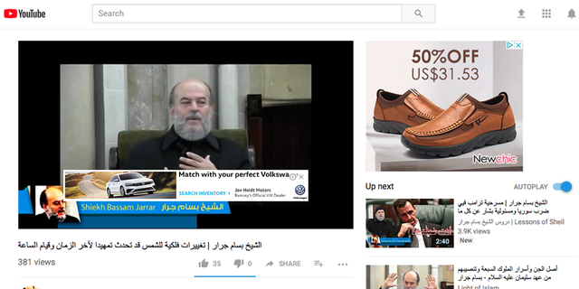 Screenshot showing more advertisements on a YouTube channel denounced by advocates.