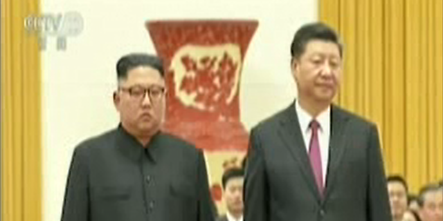 Kim Jong Un met with Xi Jinping just a week after the despot met with President Trump in Singapore.