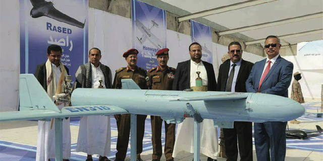 Houthi's unveiled QASEF-1 in February, 2017