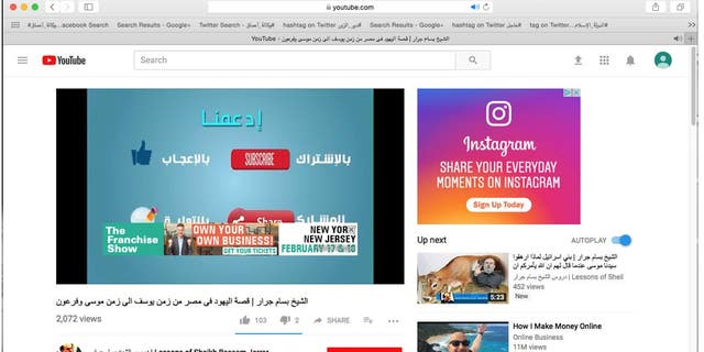 A screenshot from February 2018 of Jarrar's YouTube channel. It has since gained thousands of subscribers.