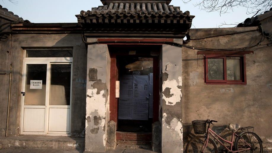 China Recreating History
