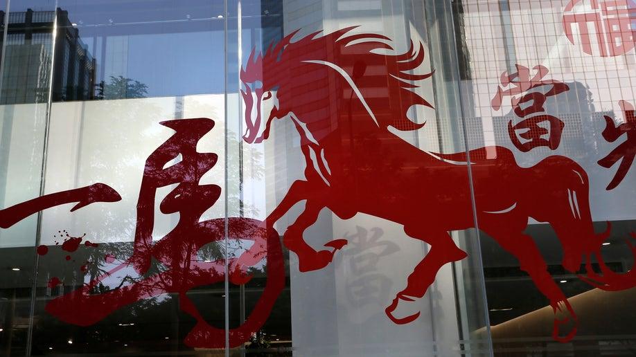 e75df247-Hong Kong Year of the Horse
