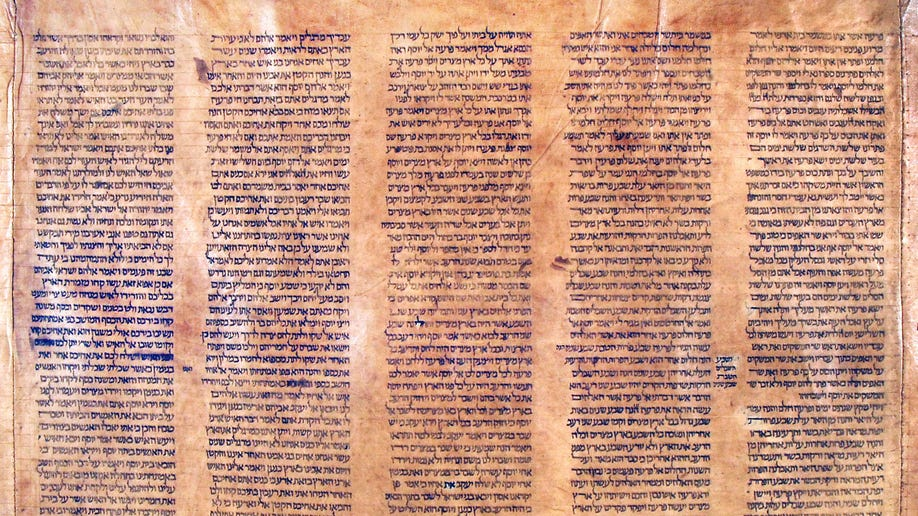 f7f27049-Italy Old Torah Scroll