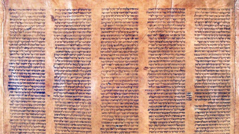 f7f27049-Italy Old Torah Scroll