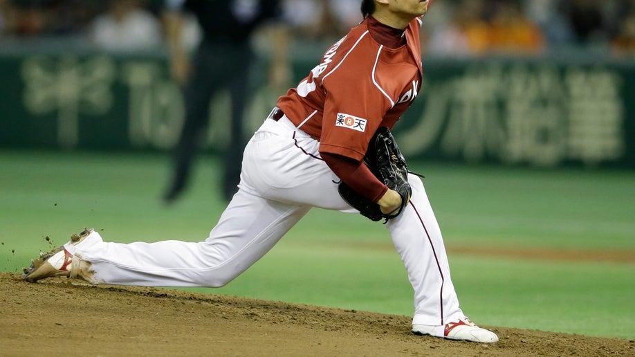 3008fafe-Japan Series Baseball