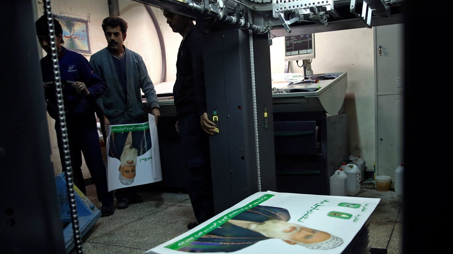 Afghanistan Presidential Election