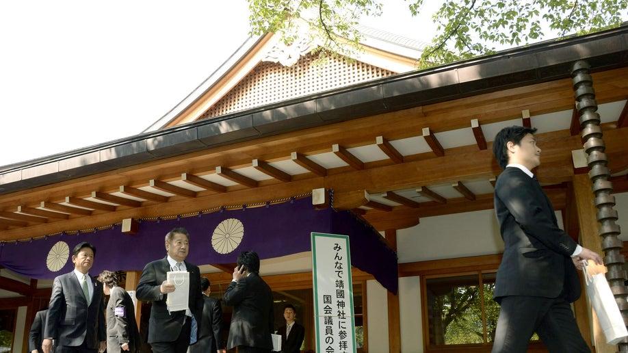 Japan War Shrine