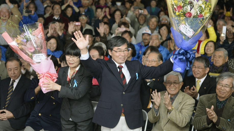 Japan Okinawa Election