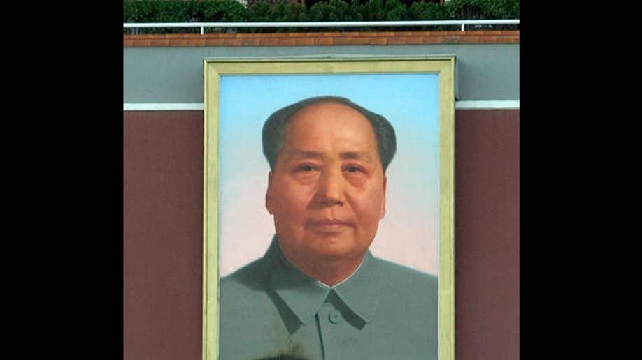 China Mao Portrait