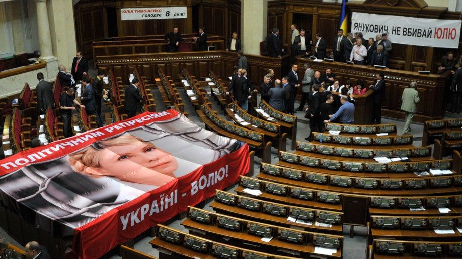 a30443e0-Ukraine Tymoshenko
