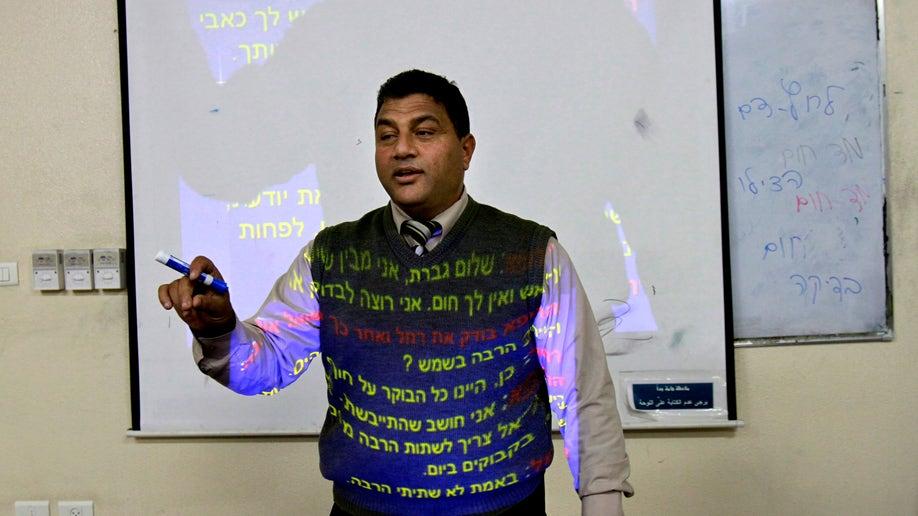 742e0421-Mideast Palestinians Hamas Hebrew