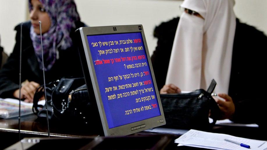 Mideast Palestinians Hamas Hebrew