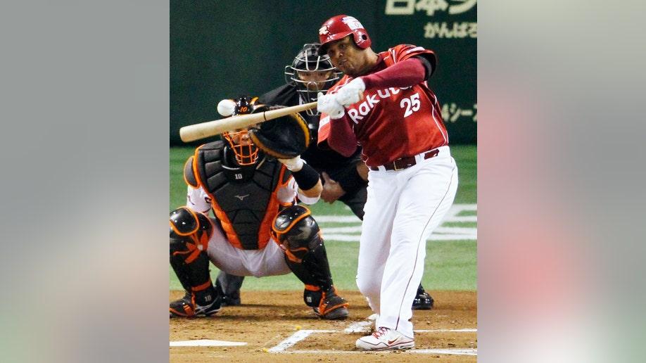 2823f724-Japan Series Baseball