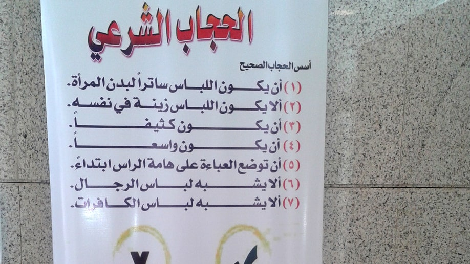 95ad2311-Mideast Saudi Women Universities