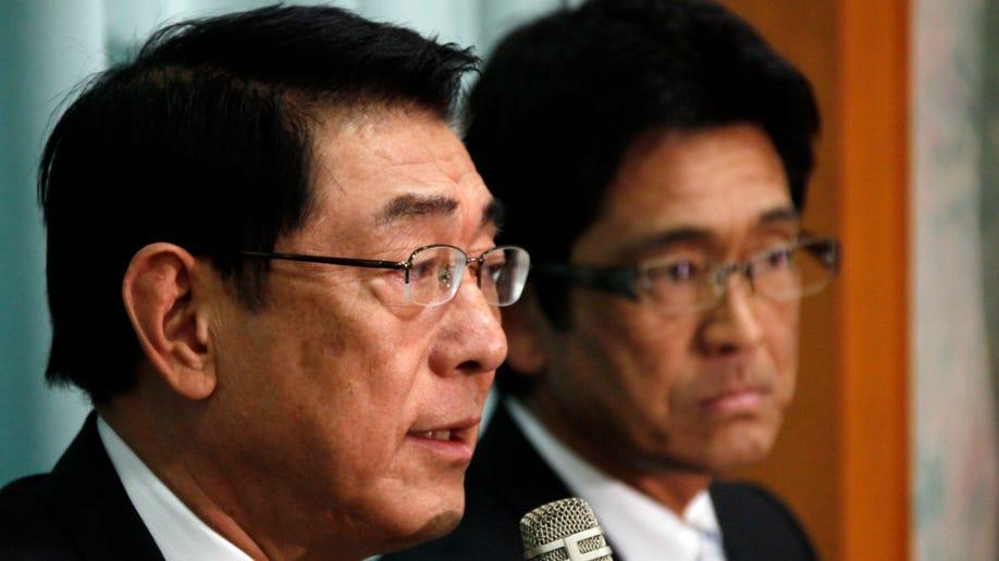 Japan Concerns
