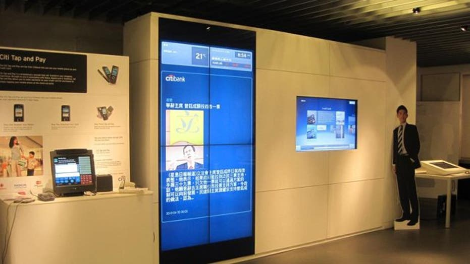Citibank Unveils Bank of the Future