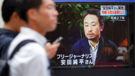 Japan awaits ID confirmation of reporter freed from Syria