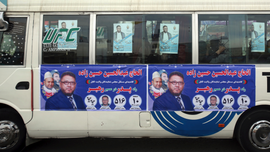 A look at Afghanistan's parliamentary elections on Saturday